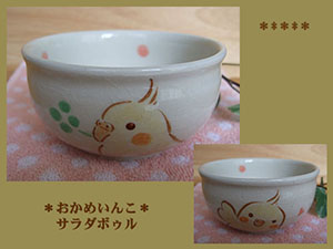 Pottery525
