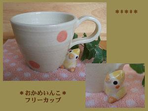 Pottery526