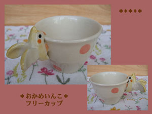 Pottery528