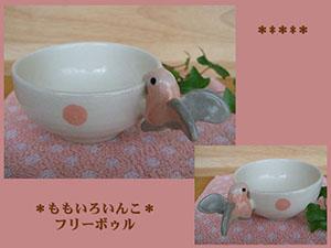 Pottery529