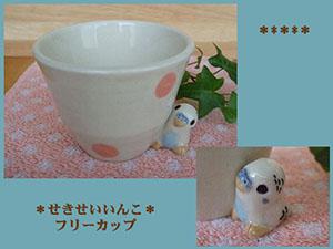 Pottery534