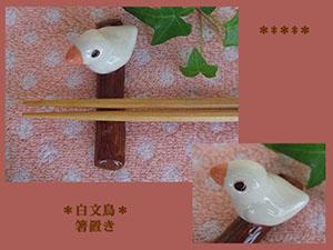 Pottery535