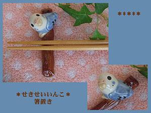 Pottery539