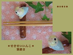 Pottery541