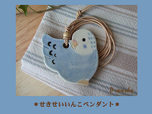 Pottery555_2