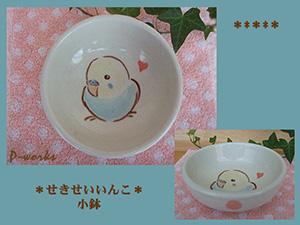 Pottery557