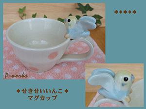 Pottery558