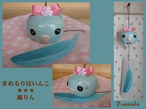 Pottery560