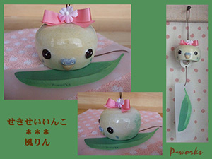 Pottery565