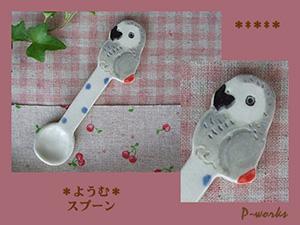 Pottery569
