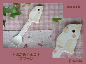 Pottery570