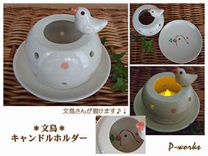 Pottery572