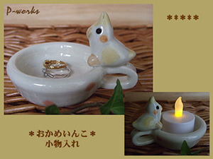 Pottery573