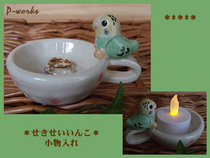 Pottery576