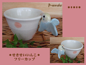 Pottery577