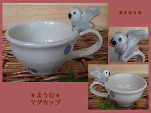 Pottery578