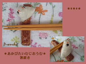 Pottery586