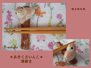 Pottery587