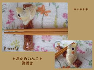 Pottery589