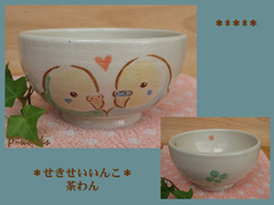 Pottery591