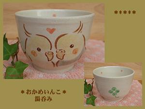 Pottery592