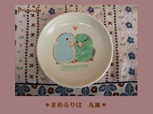 Pottery595