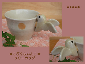 Pottery596_2