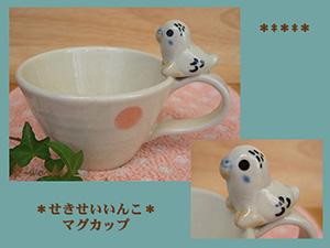 Pottery597