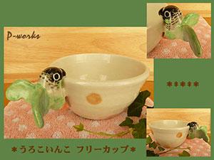 Pottery609