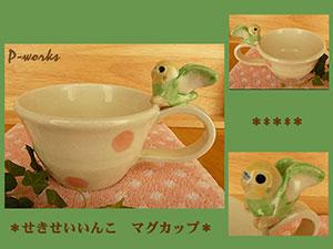 Pottery610