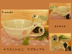 Pottery611