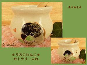 Pottery612
