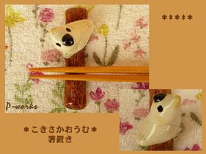 Pottery615