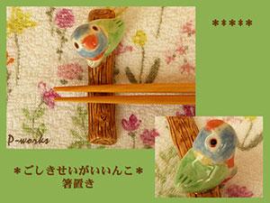 Pottery616
