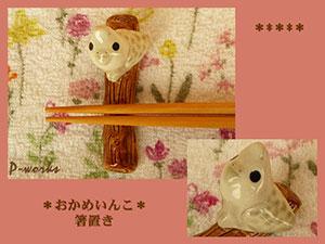 Pottery621_2