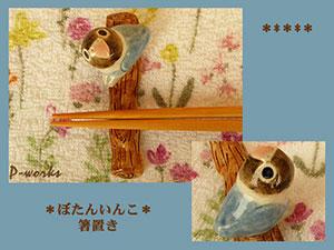 Pottery622_2