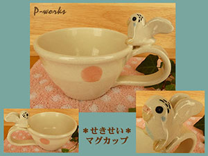 Pottery629