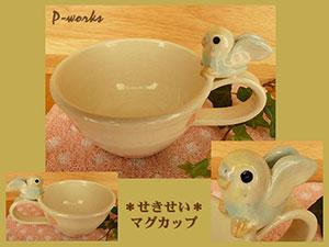 Pottery630