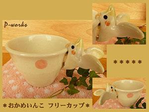 Pottery631