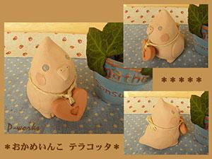 Pottery634