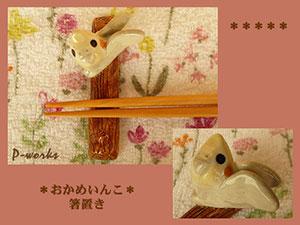 Pottery638