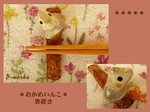Pottery640