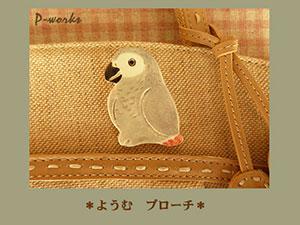 Pottery641