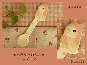 Pottery649