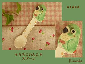Pottery651