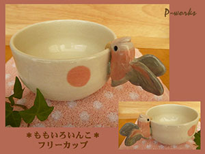 Pottery657