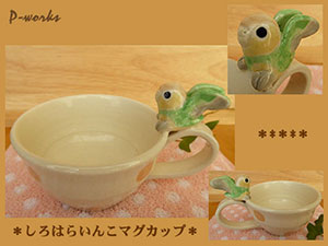 Pottery658