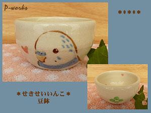 Pottery659