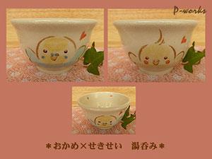Pottery661