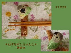 Pottery667